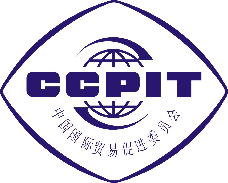 CCPIT